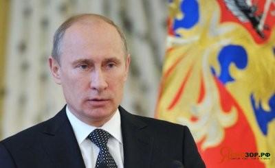 Владимир Путин и заветы Хиллари Клинтон.