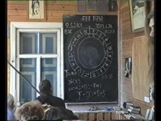 Звёзды и Земли 27 (Залы Чертогов Сварожьего Круга)