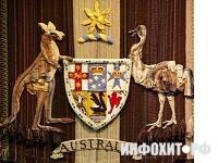 Австралийцы ужесточат режим въезда