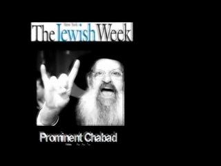 Дэвид Дюк о еврейском расизме