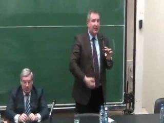 Дмитрий Рогозин о технологиях информационной войны