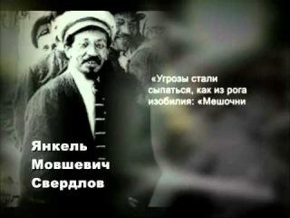 Геноцид Русских.
