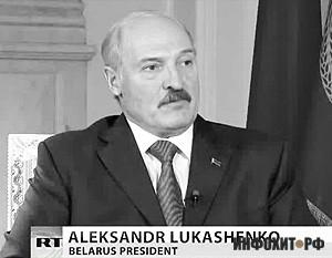 Лукашенко: Экономика Европы и России