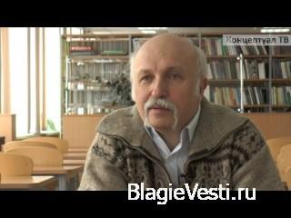 Интервью с Михаилом Величко на тему урбанизации