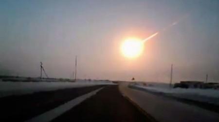 » Почему челябинский метеорит рассыпался до столкновения с Землёй