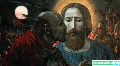БЫЛ ЛИ ИУДА ИСКАРИОТ ПРЕДАТЕЛЕМ ?