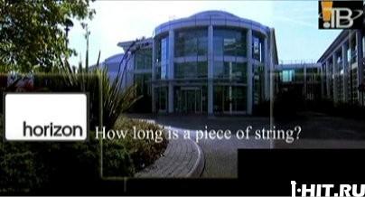Какой длины верёвка? / How long is a piece of string?
