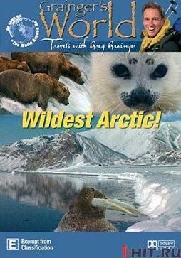 Суровая Арктика (4 серии из 4) / Wildest Arctic