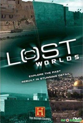 Утраченные миры: Супергород Гитлера / Lost worlds: Hitler's Supercity