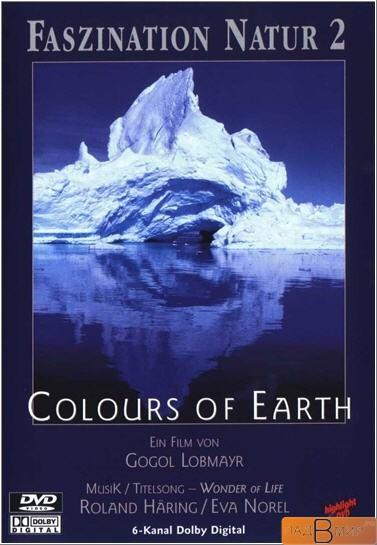 Очарование природой 2: Цвета Земли / Faszination Natur 2: Colours of Earth