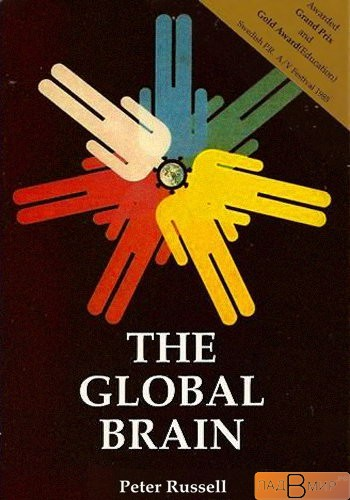 Глобальный мозг / The Global Brain