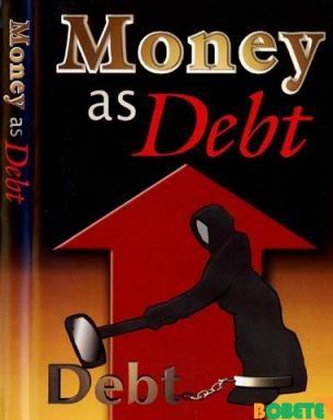 Деньги пирамида долгов / Money as Debt