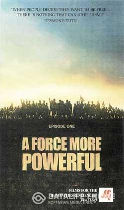 Сильнее Силы / A Force More Powerful