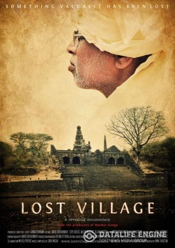 Потерянная деревня / Lost Village