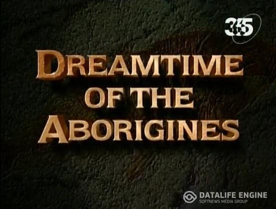 Тайны древности. Время снов аборигенов / Ancient mysteries. Dreamtime of th ...