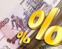 Банк России: инфляция снизится до 5-6% в IV квартале
