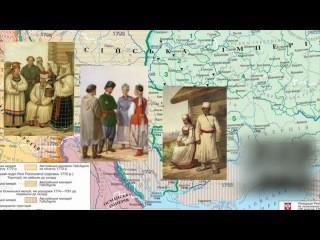 Месть славянским народам