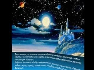Сказ о Ясном Соколе (01:14:55)Сказ о Ясном Соколе.