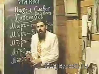 [b]Изучаем углубленно ДревнеСловенскую Буквицу.