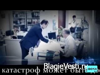 Сталинград 3.0 Послание в будущее... (05:35)Ссылка: