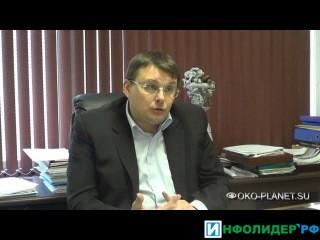 Е.Федоров про Кипр, Сирию, Россию.