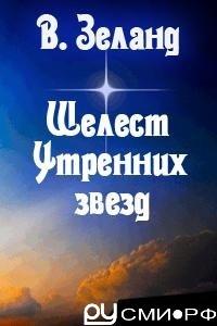 Поход в Крым, Карпаты. Эзотерический туризм