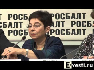 Пресс-конференция союза патриотических сил.
