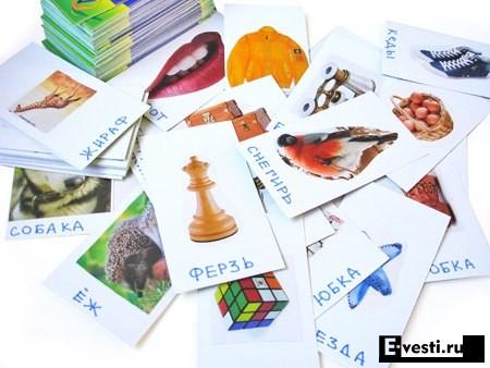 Развитие речи у детей. Игры с карточками.