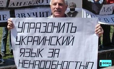 Киев должен позволить Донбассу...