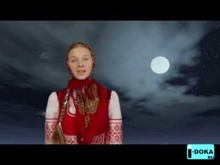 Валентина Рябкова.