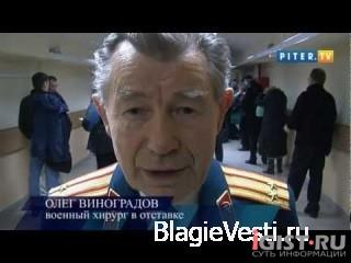 Русского хирурга судят за книгу Ведическая Русь (03:45)Ссылка: