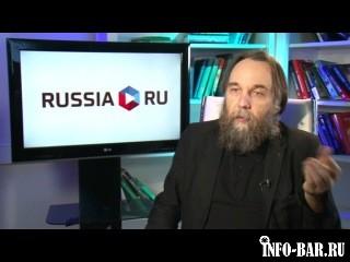 А. Дугин: Присоединить Европу - это по-русски!
