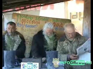 Алтайские Мудрецы про женщин.