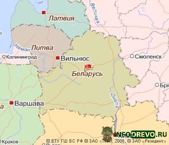 Русы в Беларусы.