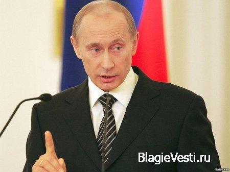 Путин подписал указы, утверждающие отчетность госчиновников и членов их семей о доходах, расходах и приобретении имущества