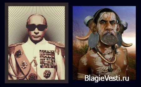Американцы сравнивают Путина с Обамой