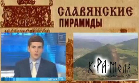 Славянские артефакты. Часть 2