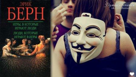 АУДИОКНИГА. Культовая книга и одна из основопологающих книг по психологии в ...