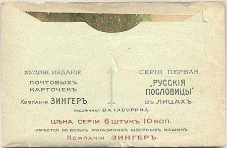 Художник В.А. Табурин, открытки.
