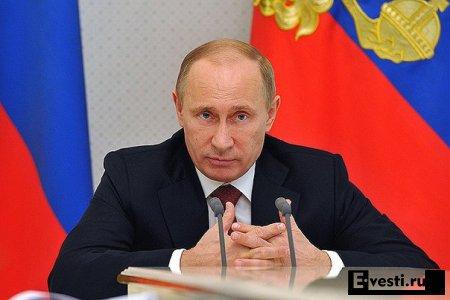 Путин в истории.