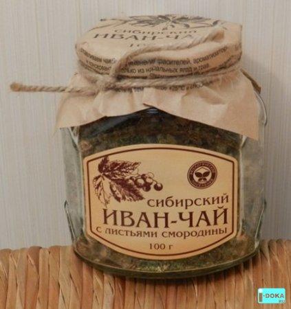 СЛАВЯНСКИЕ КОРНИ пишет:Русский Чай — Возрождение