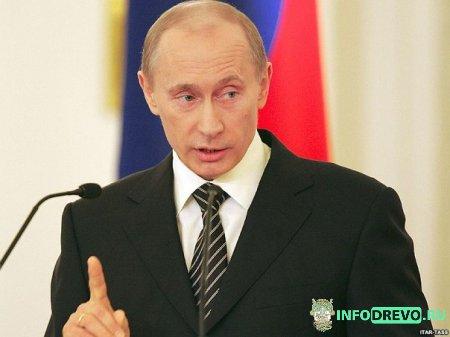 Путин требует отчета.
