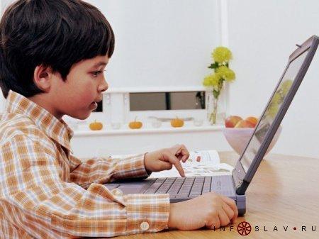 Как отучить ребенка от компьютера.