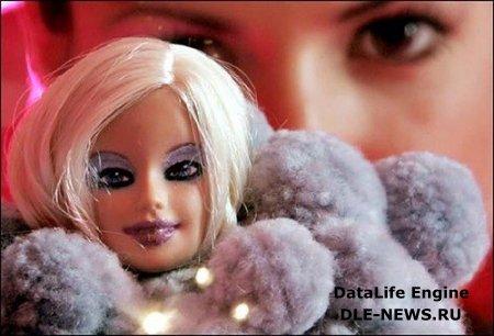 Поговорим о куклах.