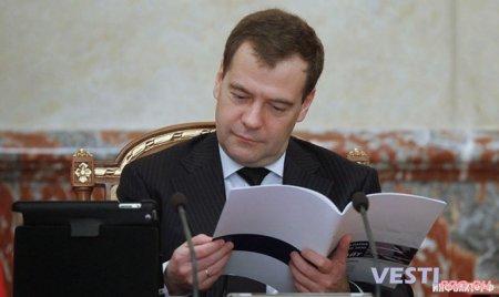 » Российское правительство упрощает жизнь малому би