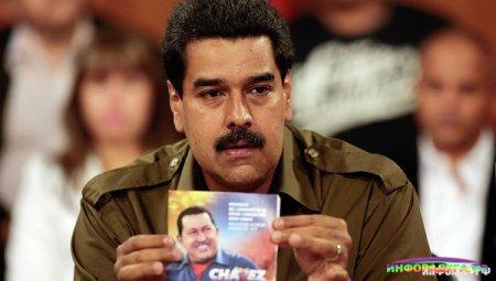 » Мадуро лидирует по популярности накануне выборов