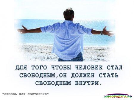 Учиться, учиться, и учиться....любить!