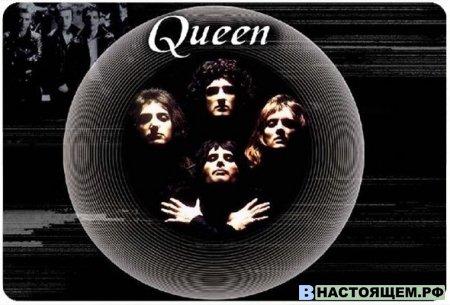 Queen. Слушаем.