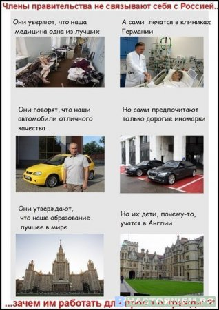 Российская наука обречена