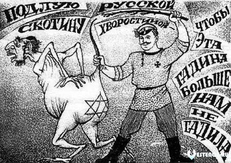 Контр Революция - вперед Россия.